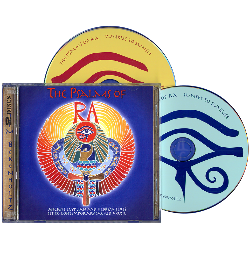 The Psalms of RA  Double CD