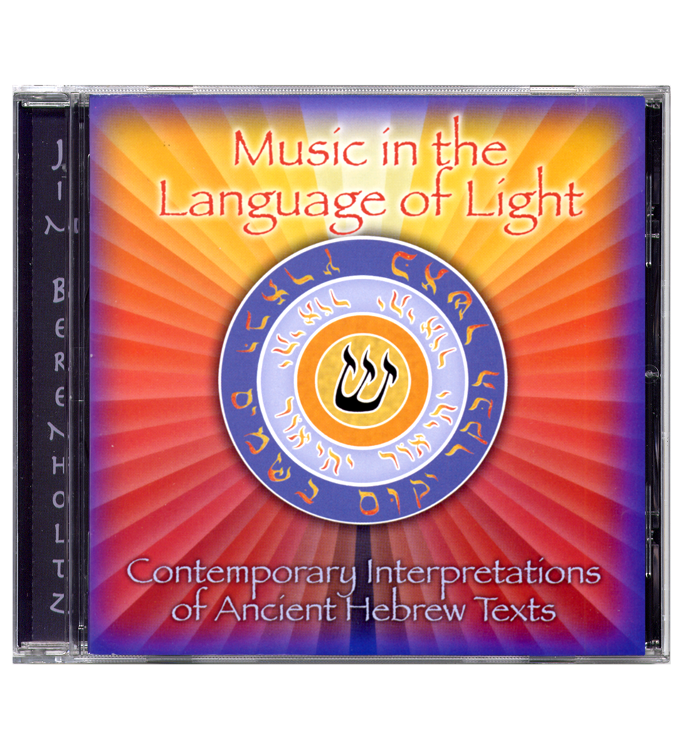 Music in the Language of Light CD